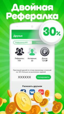 AdvertApp.me