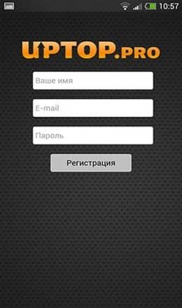 UpTop скриншот 1